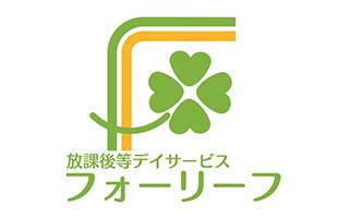 学習支援型/愛知県長久手市久保山2610番